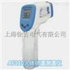 DT-8806H幼儿园人体测温仪(学校幼儿园专用)/