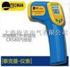 CR580汽修专用红外测温仪