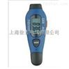 IR-2G 带U盘功能二合一红外线测温仪