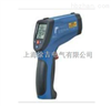 DT-8868专业高温双激光红外线测温仪