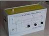 FCL-20091高压电缆故障检测培训仿真模拟装置*