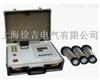 HDTJ-2A型红外测温仪