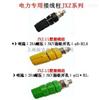 JXZ系列接线柱,电力接线柱,全铜接线柱