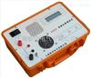 ZD2C回路电阻测试仪