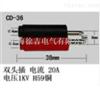 CD-36型多功能插头