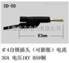 CD-50型多功能插头