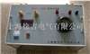 SLQ-(500-10000A)长时间大电流发生器