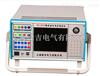 EKJ663微机继电保护测试仪