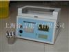 YTC339绝缘油介质损耗测试仪
