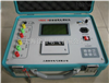 YBZC-II全自动变比测试仪