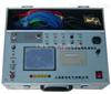 TGK-III开关机械特性测试仪