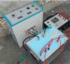 BPDW-2010型变频地网接地阻抗测试系统