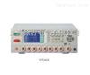 ZC7131X精密程控交、直流耐压测试仪