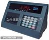 XK3190-D9地磅仪表-佳宜
