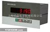 控制仪表XK3190-C8
