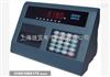 XK3190-D9+P地磅仪表