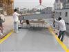 100吨上海鹰牌汽车衡
