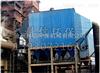 河北锅炉电袋复合除尘器供应