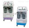 移动式生化液体抽吸系统Biovac350/Biovac650/Biovac350A/BioVac65