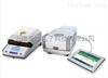 ?食品行業防水秤HX204超越系列鹵素水分測定儀
