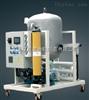 BZ再生滤油机-油品再生-有拼搏过滤
