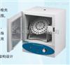 美国Labnet迷你培养箱I5110A-230V
