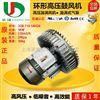 2QB 710-SAH26直销批发商用洗碗机高压漩涡鼓风机现货价格