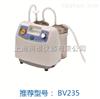 美国sciencetool BV235实验室废液吸取装置