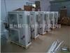 10P格力柜式防爆空调