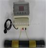 光谱感应式水处理装置