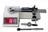 扭力扳手检定仪/SGXJ-5000N.m扭力扳手检定仪