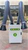 MOC-1500车间焊接烟尘处理机 焊锡烟雾净化器价格及报价