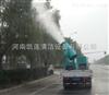 MO-30信阳建筑工地降尘机-移动式迈极降尘喷雾机