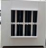 活性炭過濾柜,活性炭過濾箱