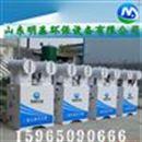 河北省消毒器