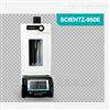 scientz-950E智能型超声波细胞破碎仪
