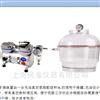 Sciencetool R410DV实验室小型真空干燥器