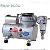 Rocker300DC直流电无油真空泵