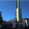 玻璃钢酸雾酸性气体净化塔