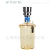 SF10(LF32)过滤瓶组(溶剂过滤器)