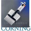Corning Lambda Plus单/8/12通道移液器
