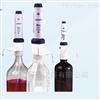 美国LabnetLabmax瓶口分液器D5370-10HF/D5370-25HF