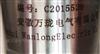 LWT0180-A07-B00-C05-D10转速检测仪测量探头WLCH050A7