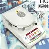 HQ1005快速水分测定仪HQ205/HQ505/HQ1002/HQ502