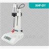 XHF-DY高速分散器(内切式匀浆机)